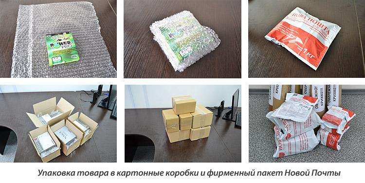 Упаковка катушек в доп. коробки и фирменный пакет Новой Почты