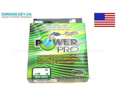 Шнур PowerPro Moss Green 135m d=0,32, фото 1